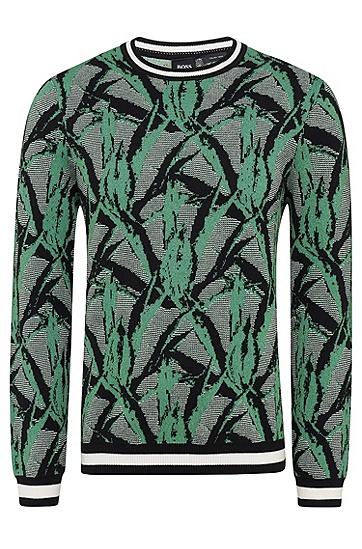男士时尚休闲针织衫,  345_淡绿色
