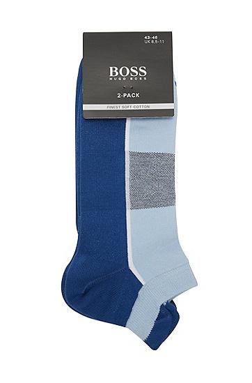 男款商务印花LOGO休闲2双装短袜,  431_亮蓝色