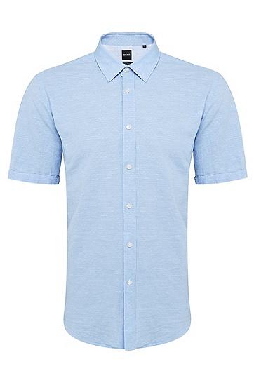 男士修身衬衫,  450_浅蓝色