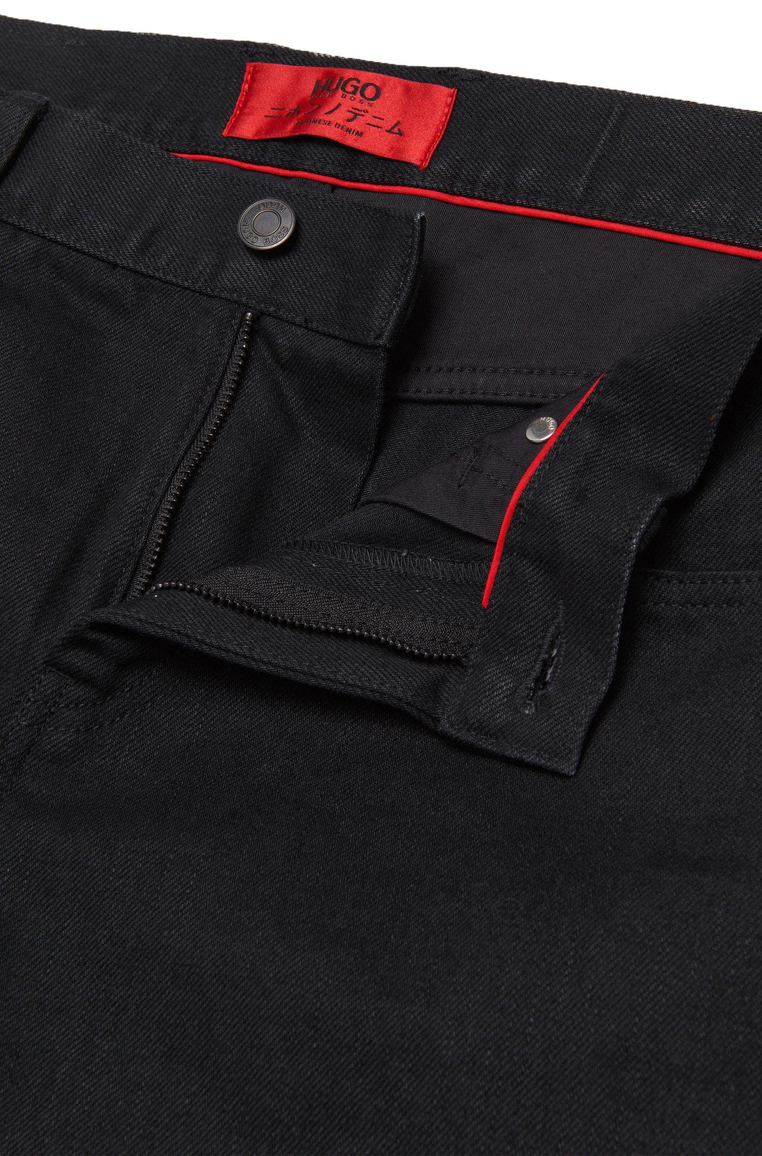 Slim-Fit Jeans aus Baumwolle: 'HUGO 733/RS'