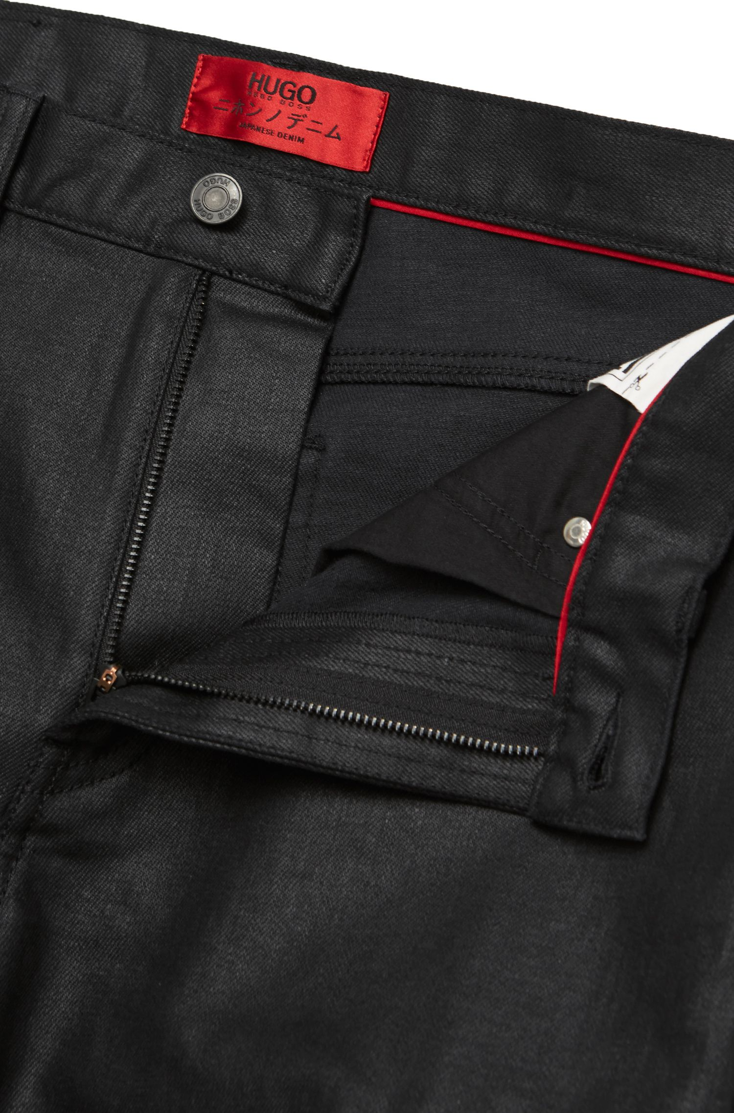 Jeans Skinny Fit en coton stretch de style motard : « HUGO 732/33 »