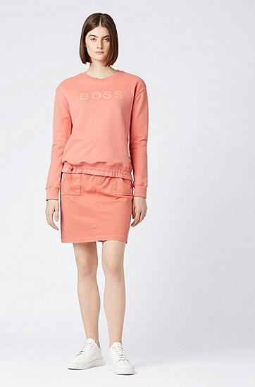 女士时尚休闲半身裙,  835_浅橙色