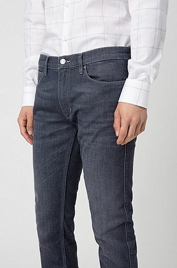 男士修身水洗牛仔裤,  010_炭黑色