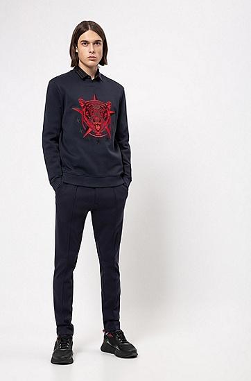男士图案宽松针织套头卫衣,  405_暗蓝色