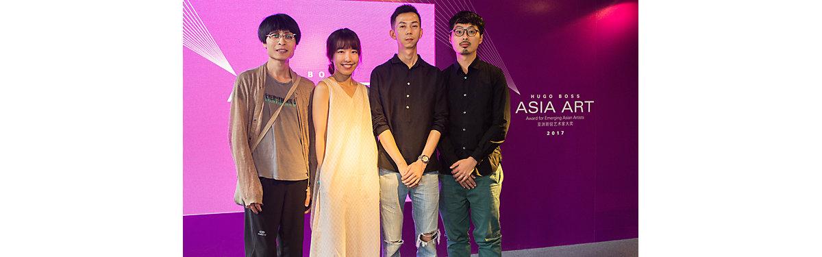 2017 年亚洲新锐艺术家大奖 入围艺术家介绍 - eMAG HUGO BOSS