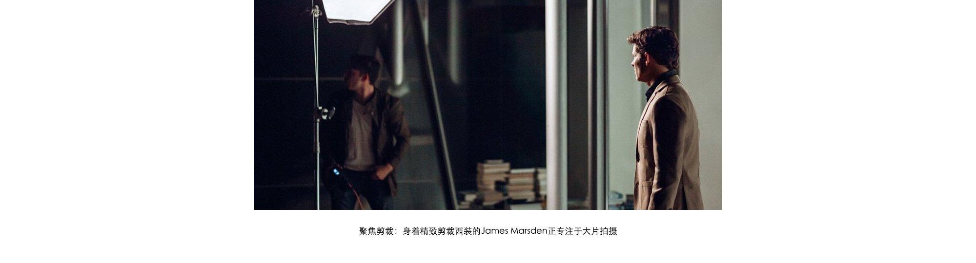 JAMES MARSDEN专访