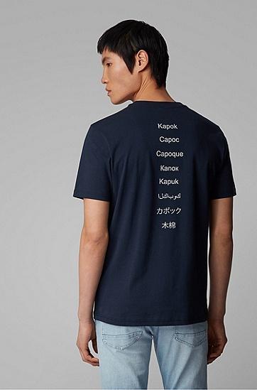 男士木棉树印花棉质混纺 T 恤,  404_暗蓝色