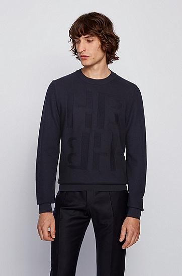 单色字母图案微结构纹理初剪羊毛毛衣,  402_暗蓝色