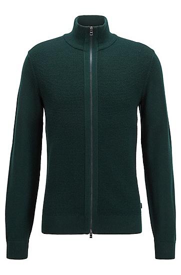 初剪羊毛棉质针织开衫,  349_淡绿色