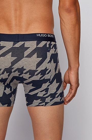 弹力棉平角内裤两件装,  472_淡蓝色