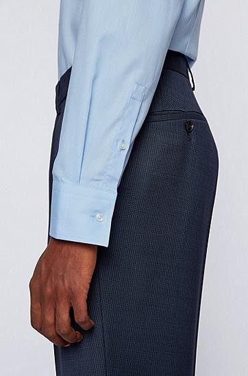 微结构易熨烫棉质修身衬衫,  450_浅蓝色