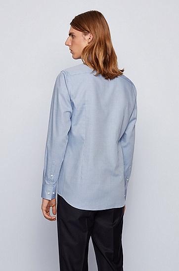 双色提花棉修身衬衫,  451_浅蓝色