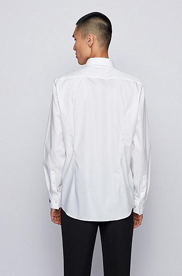 衣领和袖口处饰有星形图案的修身版衬衫,  100_白色