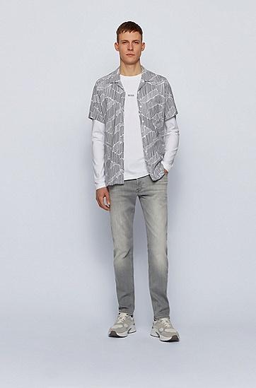 灰色弹性锥形牛仔裤,  050_浅灰色