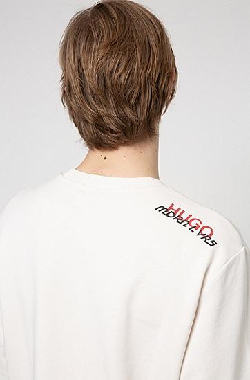 情人节主题艺术风装饰法式毛圈棉布运动衫,  104_天然色