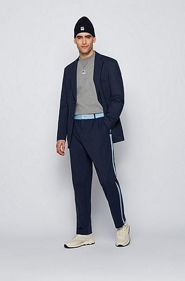 RUSSELL联名撞色饰边锥形长裤,  404_Dark Blue