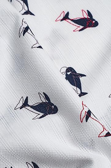 七夕胶囊系列江豚图案印花T恤,  White