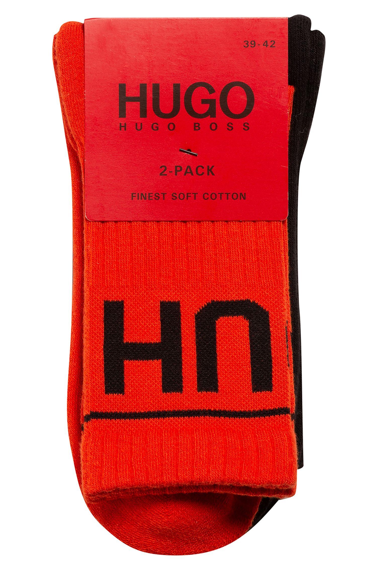 Paquete de 2 pares de calcetines tobilleros de punto con logo invertido, Fantasía