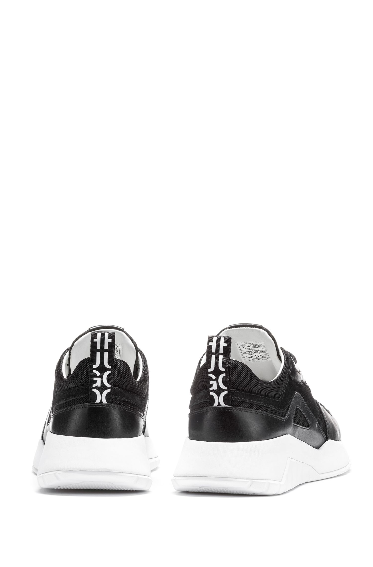 Hugo Boss - Mixed-material chunky trainers with logo loop tape - 5