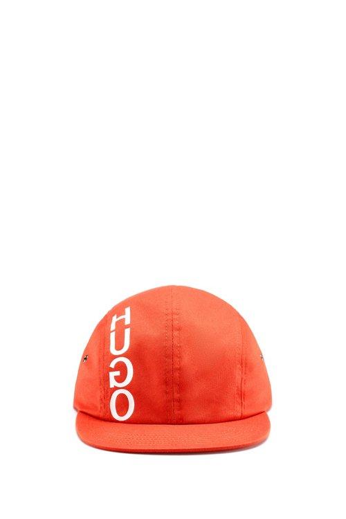 Hugo Boss - Gorra con el logo invertido en tejido de gabardina de algodón - 3