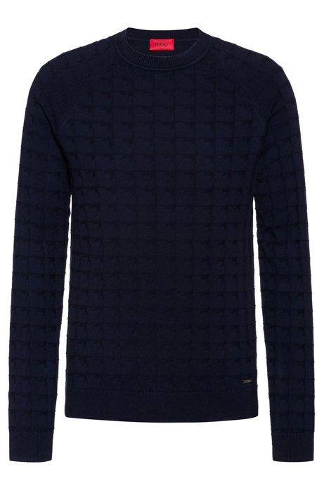 Maglione regular fit in cotone con lavorazione jacquard, Blu scuro