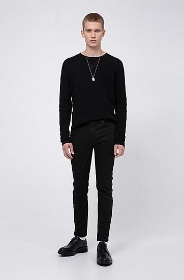 男士黑色锥形牛仔裤,  001_黑色