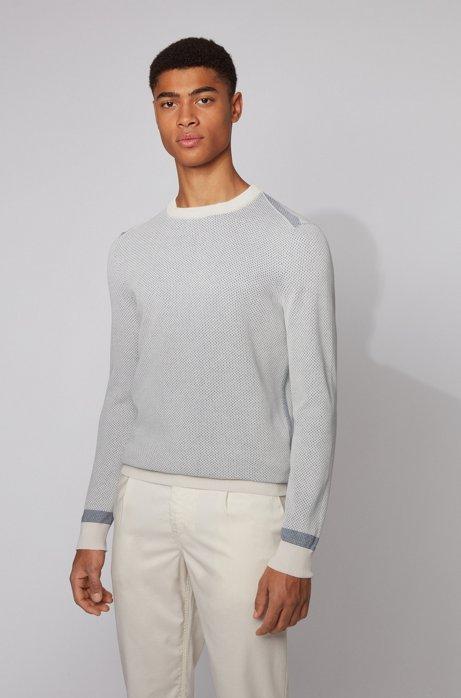 Pullover mit zweifarbiger Jacquard-Struktur, Hellbeige