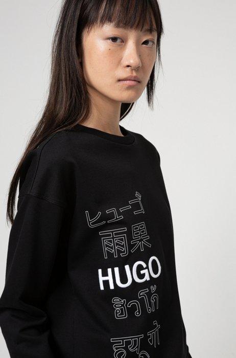 French-terry sweatshirt with new-season logo artwork, Black