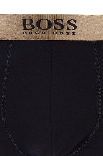 金属感裤腰短裤两条礼盒装,  647_淡红色