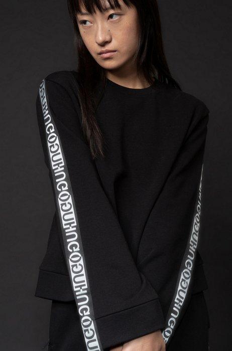 Sudadera con cinta con logo en felpa de algodón orgánico, Negro