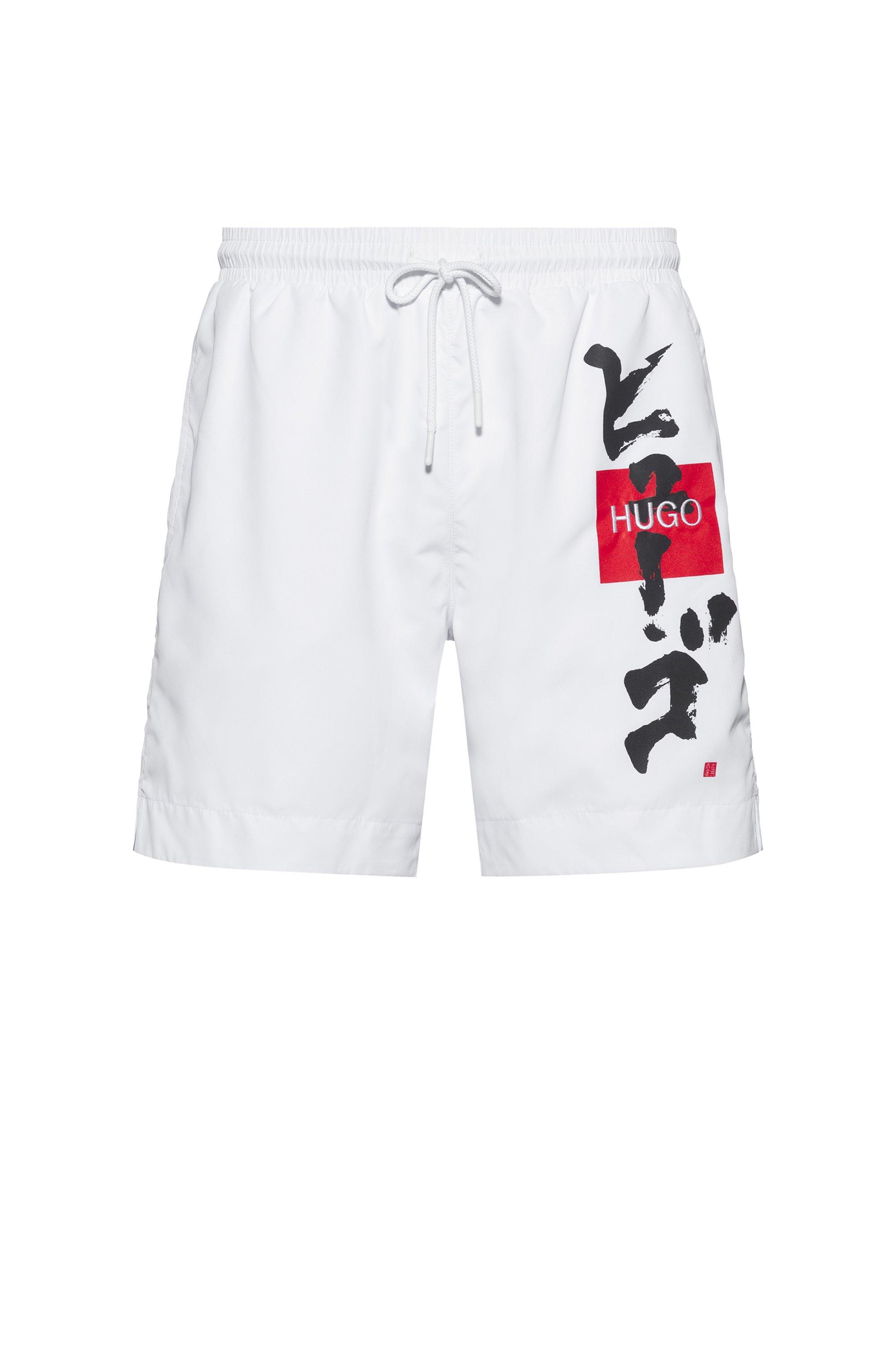 Short de bain en tissu recyclé au séchage rapide avec idéogramme japonais, Blanc