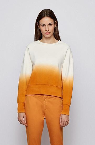 棉质混纺毛圈布宽松版渐变色运动衫,  984_多色