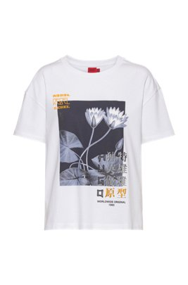 Relaxed-fit jersey T-shirt with collection-themed artwork, White