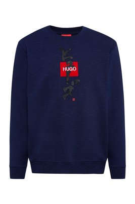 French-terry sweatshirt with logo and calligraphy artwork, Dark Blue
