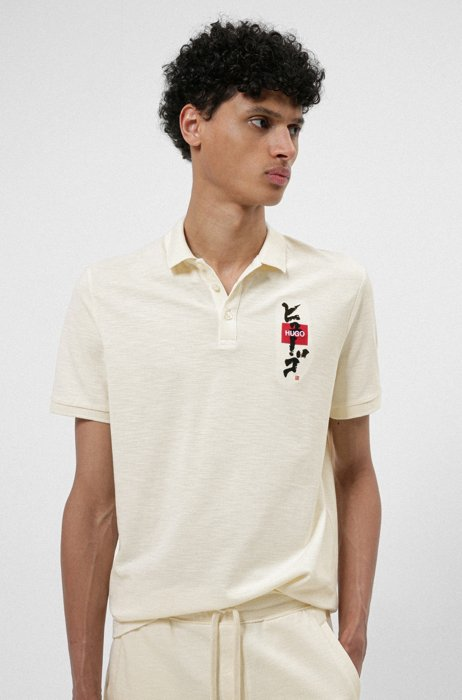 Cotton-piqué polo shirt with logo and calligraphy artwork, Beige