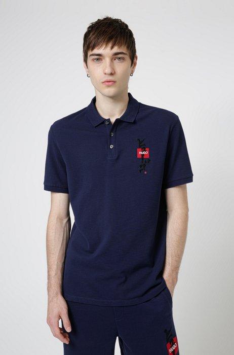 Cotton-piqué polo shirt with logo and calligraphy artwork, Light Blue