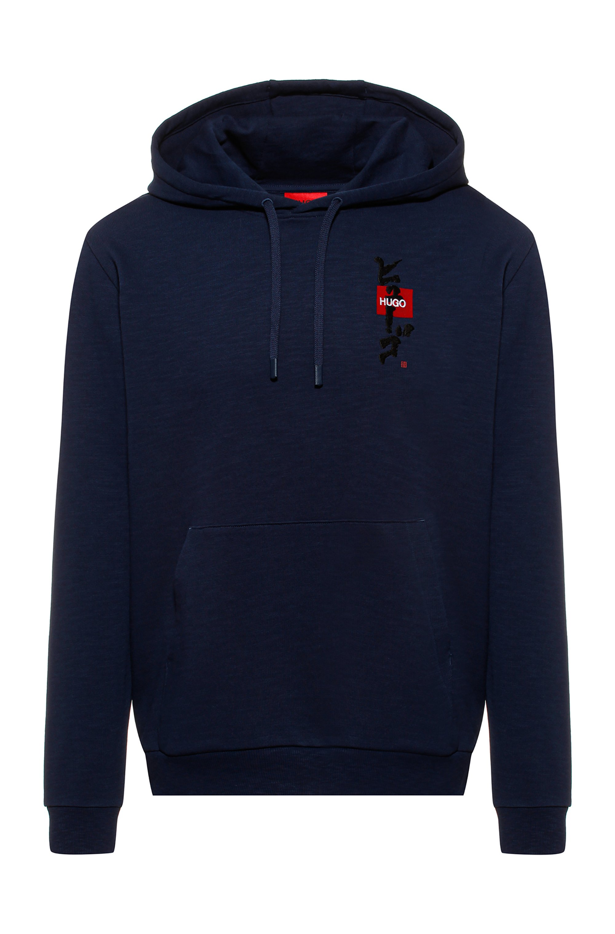Relaxed-fit hoodie in French terry with calligraphy artwork, Dark Blue
