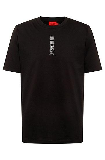 裁切徽标图案棉 T 恤,  001_Black
