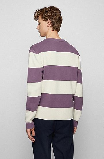 粗条纹丝光棉宽松毛衣,  516_Medium Purple