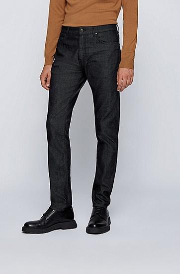 黑色锥形牛仔裤,  032_Medium Grey