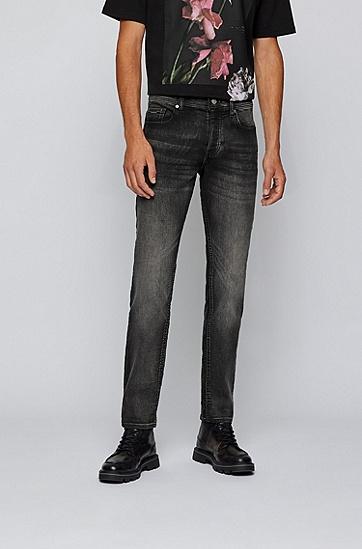 黑色做旧锥形针织牛仔裤,  045_Silver