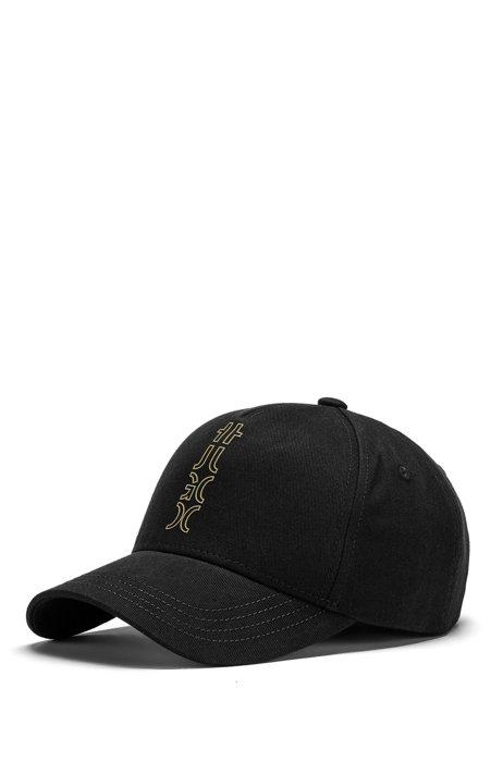 Cropped-logo cap in cotton twill, Black