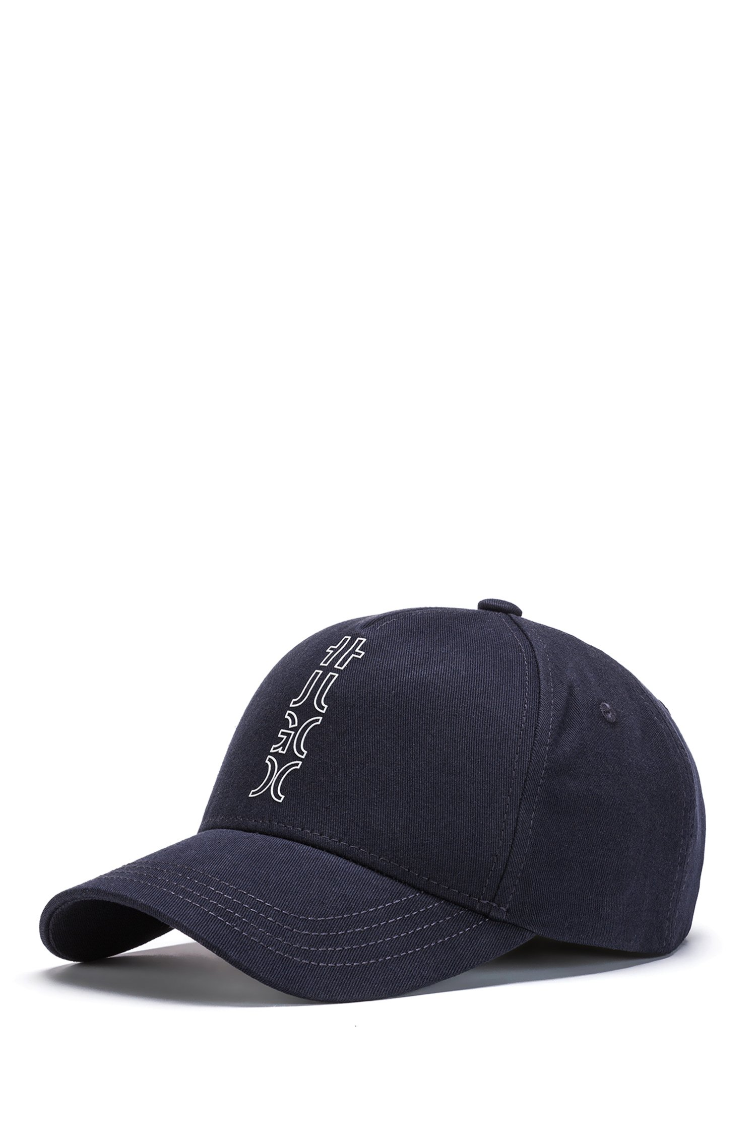 Cropped-logo cap in cotton twill, Dark Blue