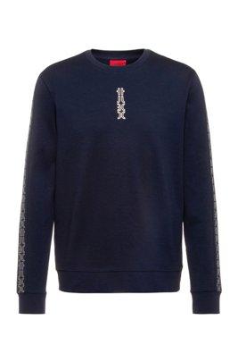 Interlock-cotton sweatshirt with cropped-logo trims, Dunkelblau