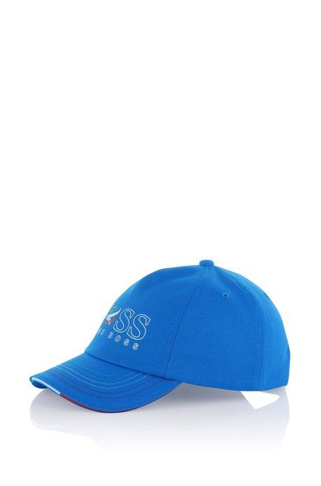 Kids' cotton cap 'J21123', Patterned