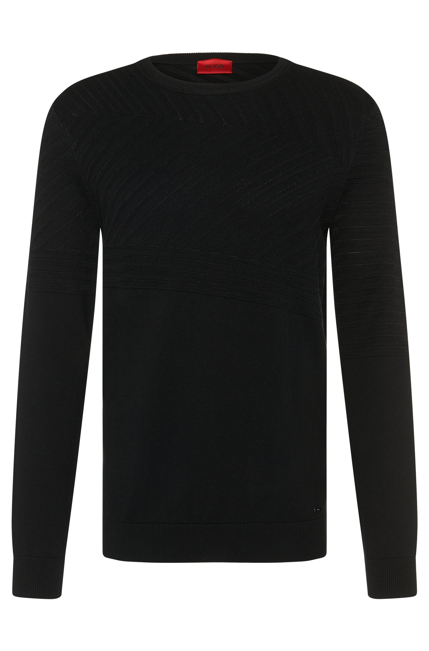'Sogano' | Silk Cotton Cashmere Blend Sweater