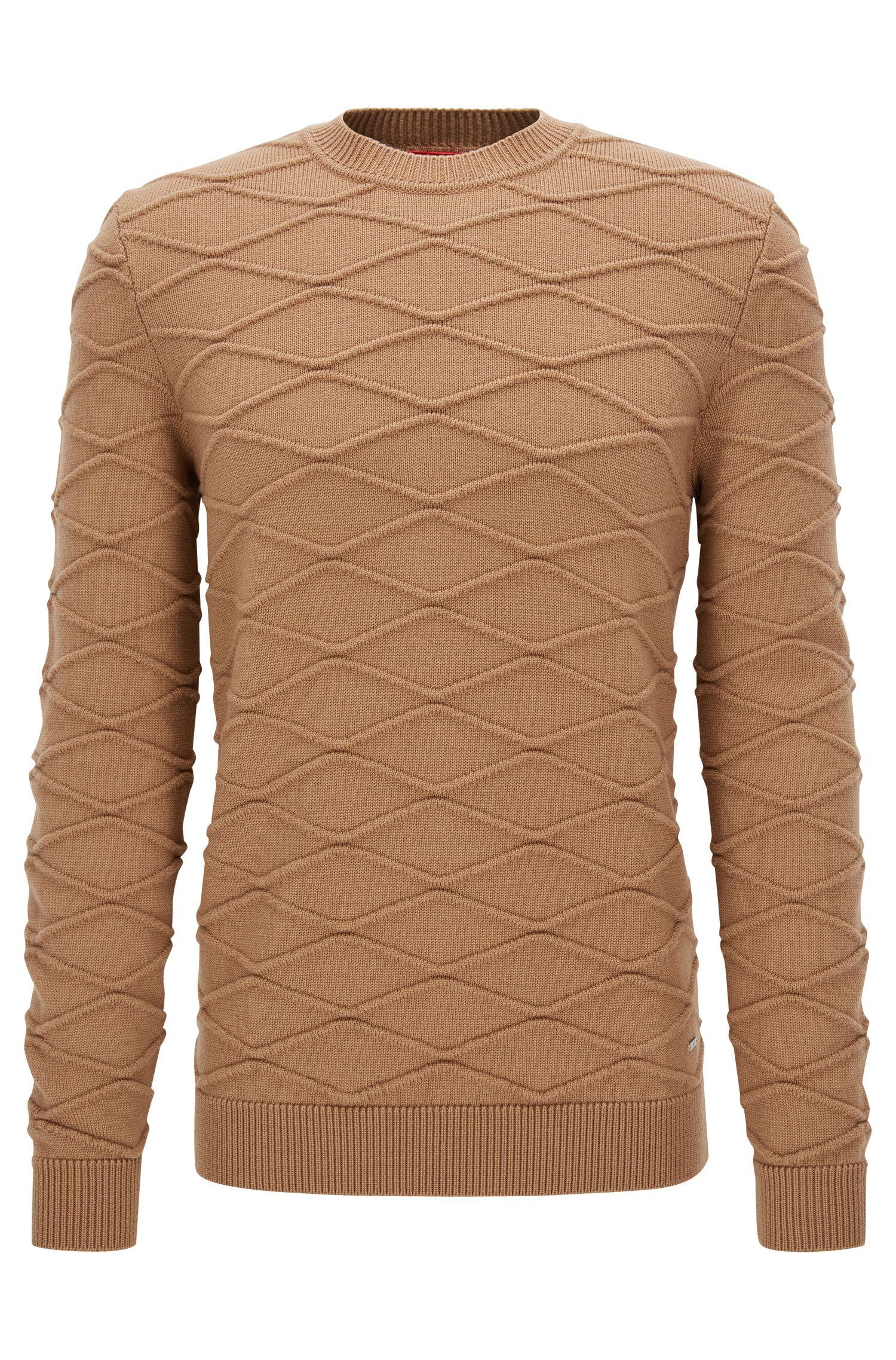 Virgin Wool Sweater | Svave, Brown
