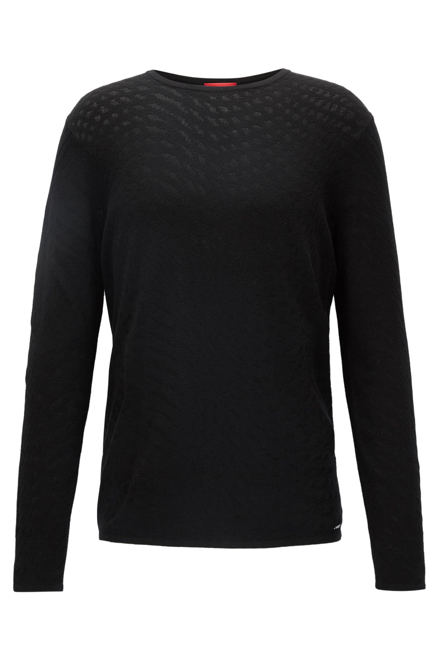 Rorschach Jacquard Sweater | Sull