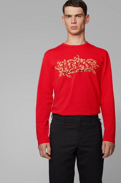 Regular-fit T-shirt with Chinese-New-Year graphic, Red