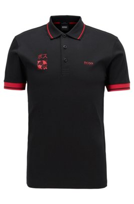 Slim-fit polo shirt in cotton with Tokyo artwork, Black